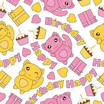Modèle sans couture avec des chats kawaii, gâteau d'anniversaire et boîte cadeaux vecteur bande dessinée adapté pour la conception de papier peint anniversaire, papier brouillon et enfant tissu vêtements fond