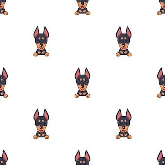 Modèle sans couture de chien dobermann de personnage de dessin animé