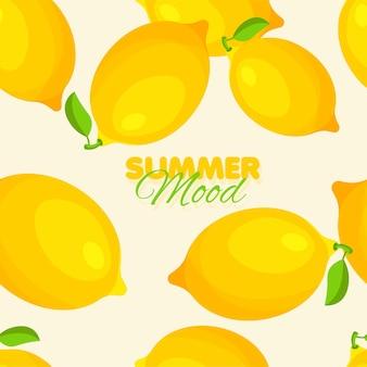 Modèle sans couture de citron ambiance estivale