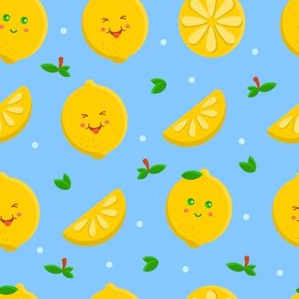Modèle sans couture de citron souriant adorable mignon