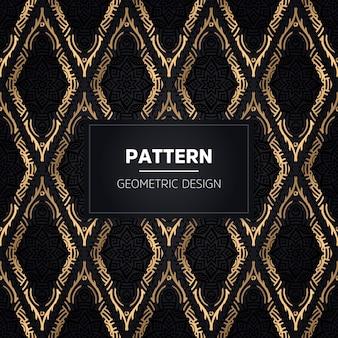 Modèle sans couture dessiné à la main. éléments décoratifs vintage.