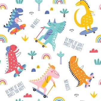 Modèle sans couture de dinosaures de patineur enfants drôles mignons dinosaures colorés vector background