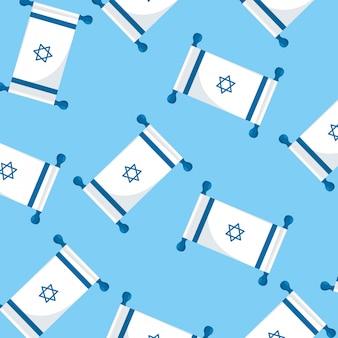 Modèle sans couture de drapeaux patriotique israël
