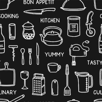 Modèle sans couture d'éléments de cuisine sur fond noir.