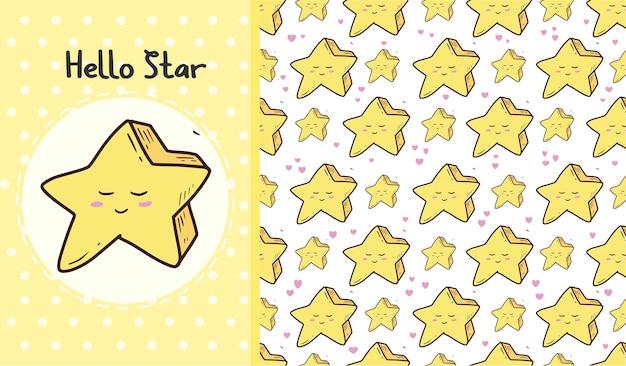 Modèle sans couture étoile mignon