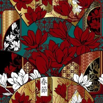 Modèle sans couture avec les fans asiatiques et les magnolias. décoratif