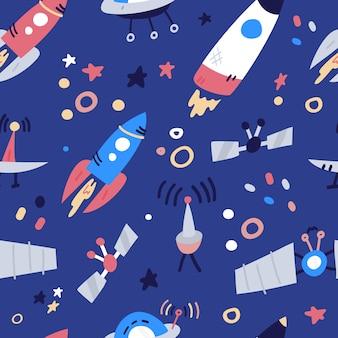 Modèle sans couture avec des fusées, satellite, ovni, étoiles. fond de dessin animé style plat cosmos enfants
