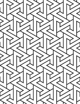 Modèle sans couture géométrique islamique