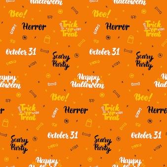 Modèle sans couture halloween orange. illustration vectorielle de fond de vacances. la charité s'il-vous-plaît.
