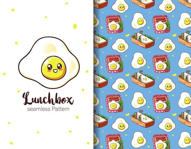 Modèle sans couture d'illustration de boîte à lunch mignon et kawaii