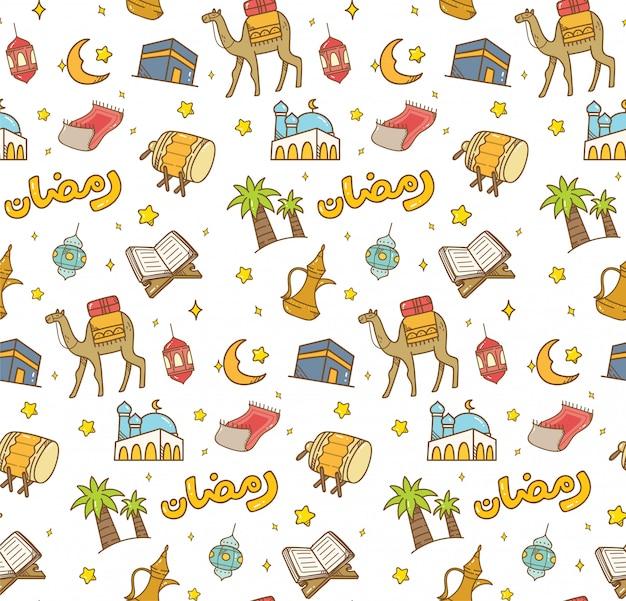 Modèle sans couture islamique