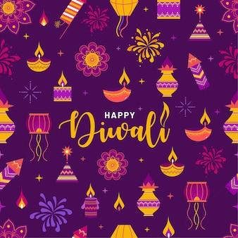 Modèle Sans Couture Joyeux Diwali. Vecteur Premium