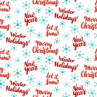 Modèle sans couture de lettrage de nouvel an. illustration vectorielle de fond de vacances. joyeux noël.