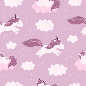 Modèle sans couture avec des licornes de fées mignonnes, des nuages. décor pour une pépinière, papier peint, vêtements imprimés.