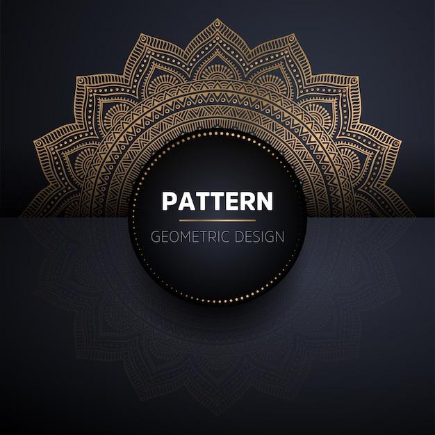Modèle sans couture de mandala. motif d'éléments décoratifs vintage