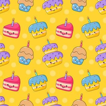 Modèle sans couture mignon de gâteau d'anniversaire drôle kawaii. fête de la nourriture.