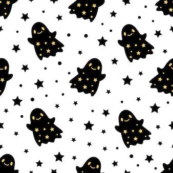 Modèle sans couture de mignons petits fantômes de dessin animé sur fond blanc