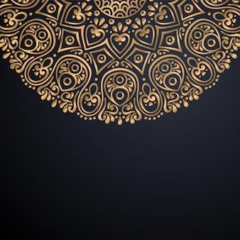 Modèle sans couture. motif d'éléments décoratifs vintage