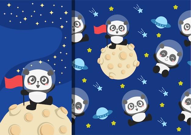 Modèle sans couture avec panda dans l'espace. illustration mignonne.