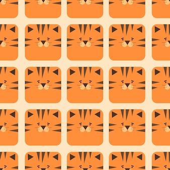Modèle sans couture de tigre de dessin animé mignon dans un style plat