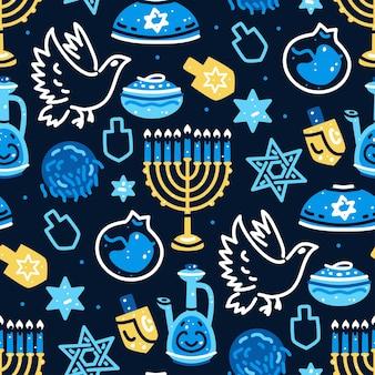 Modèle sans couture traditionnel de hanukkah avec des symboles de la fête juive