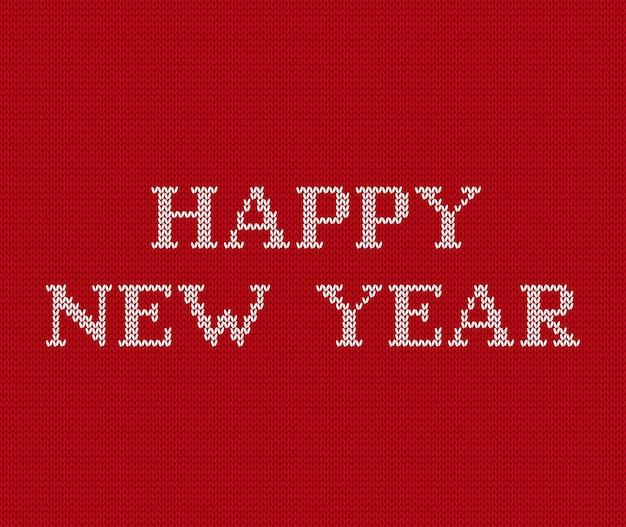 Modèle sans couture en tricot avec texte bonne année. conception de noël à tricoter.
