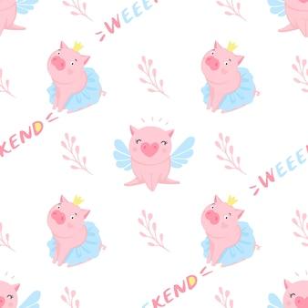 Modèle sans couture de vecteur avec des cochons drôles. éléments pour la conception du nouvel an. symbole de 2019 sur le calendrier chinois. fond de cochon isolé sur blanc. animaux de dessin animé pour papier d'emballage, cartes, literie.