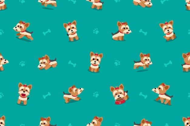 Modèle sans couture de vecteur dessin animé personnage yorkshire terrier chien
