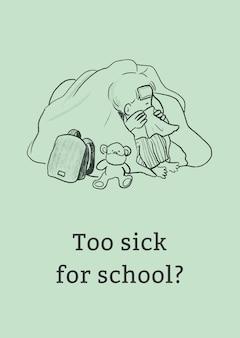 Modèle de santé et de bien-être trop malade pour l'affiche de l'école