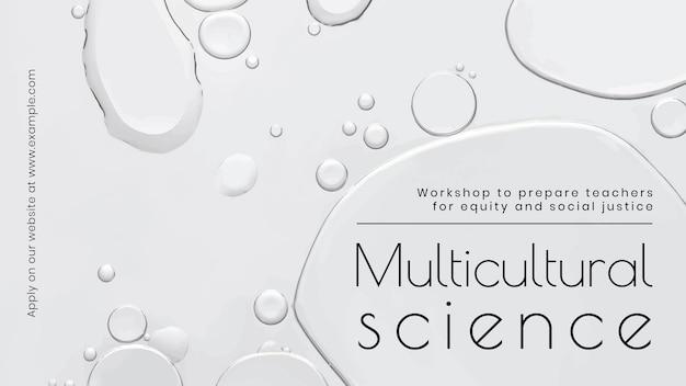 Modèle de science et d'éducation, vecteur de présentation
