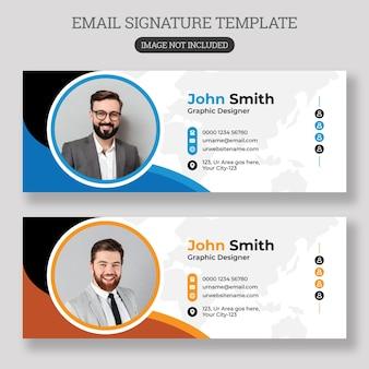 Modèle de signature d'e-mail
