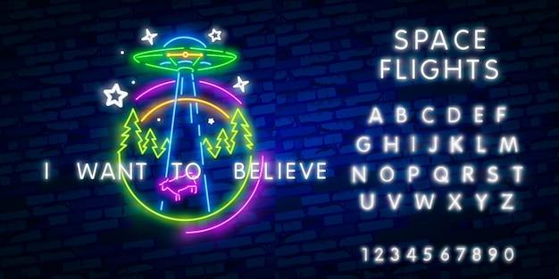 Modèle de signe au néon ufo.