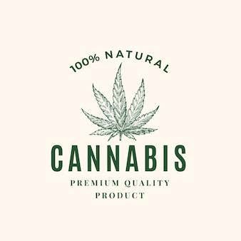 Modèle de signe, symbole ou logo abstrait de cannabis de qualité supérieure.
