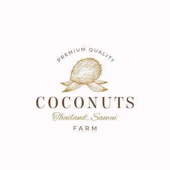 Modèle de signe, symbole ou logo abstrait de noix de coco de qualité supérieure.