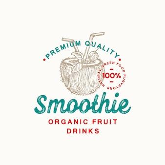 Modèle de signe, symbole ou logo abstrait smoothie de qualité supérieure.