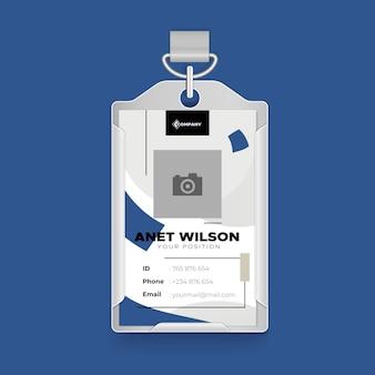 Modèle simpliste de carte d'identité professionnelle