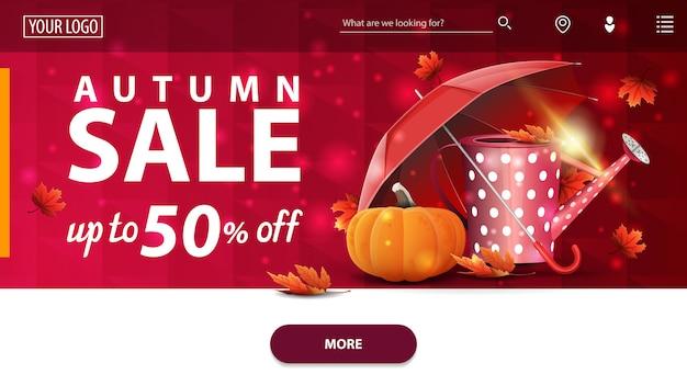 Modèle de site de vente d'automne