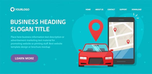 Modèle De Site Web De Partage De Voiture Et De Location De Voitures Via Le Service De Téléphonie Mobile Vecteur Premium