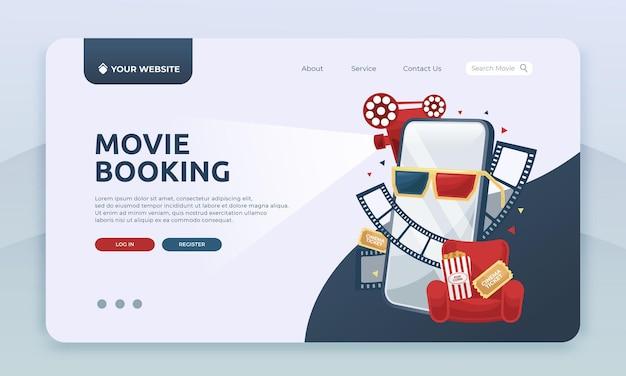 Modèle de site web de réservation de films de page de destination