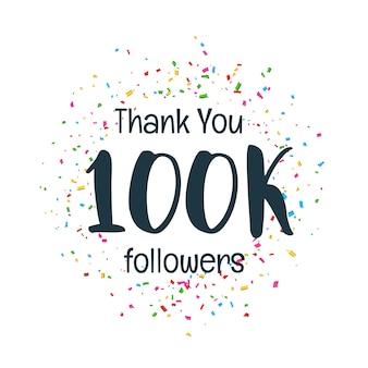 Modèle de succès de 100k adeptes des médias sociaux