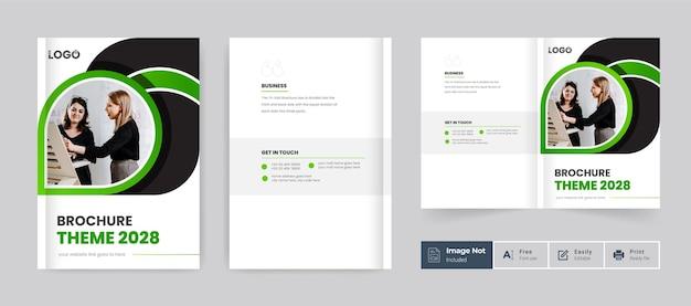 Modèle de thème de couverture de conception de brochure d'entreprise mise en page de brochure bifold abstraite moderne colorée