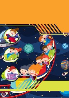 Un modèle avec le thème de l'espace des enfants