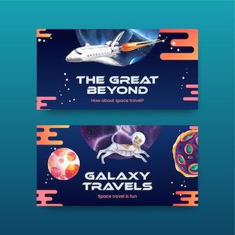 Modèle twitter avec aquarelle de conception de concept de galaxie