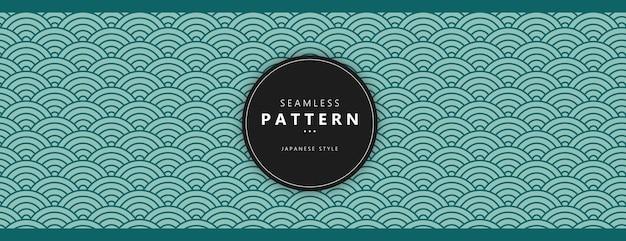 Modèle de vague sans couture japonais traditionnel
