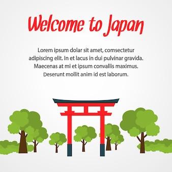 Modèle de vecteur affiche voyage japon avec fond