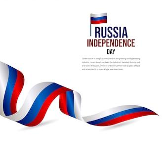Modèle de vecteur de célébration joyeux jour de l'indépendance de la russie