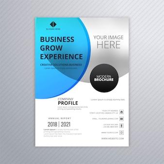 Modèle de vecteur coloré de brochure entreprise moderne