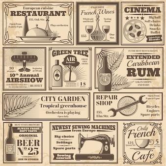 Modèle de vecteur de conception de bannières publicitaires journal rétro