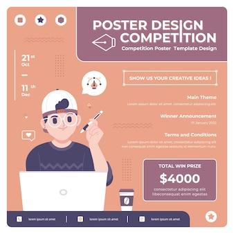 Modèle de vecteur de concours de conception d'affiches