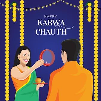 Modèle de vecteur de couple indien karwa chauth